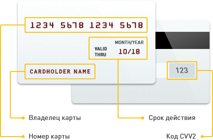 magazin_credit_card.png