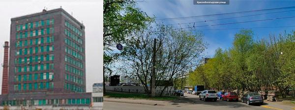 Сзи 6 получить Озерная улица документы для кредита в москве Кисловский Большой переулок